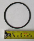 Liff O Ring for Combi Flow Scale Inhibitor - 76002100